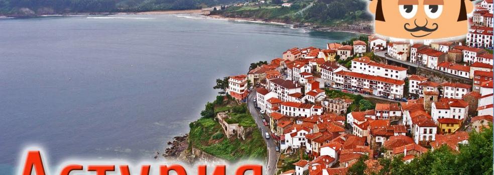 В Испании состоится Фестиваль сидра